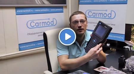 Видеообзор автосканера GM Tech 0