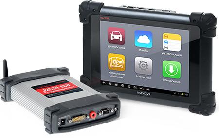 MaxiSYS Pro - Профессиональный мультимарочный автосканер