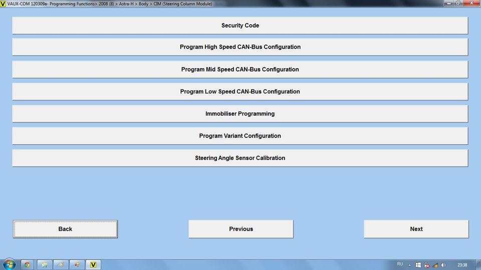 Активация круиз-контроля с помощью OP-COM
