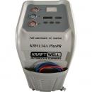 KRW134A PlusPR - Станция автоматическая для заправки кондиционеров с принтером