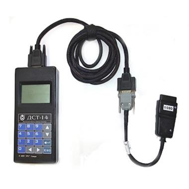 ДСТ-14Т - дилерский диагностический автосканер