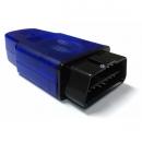 Адаптер DiaLink J2534 – универсальный адаптер для соединения с ЭБУ.