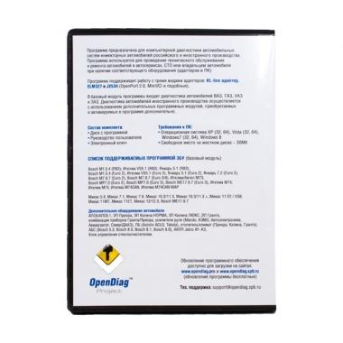 OpenDiag Pro - программа автомобильной диагностики