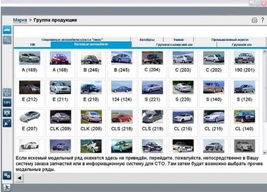 Автосканер Mercedes Star Diagnosis (Compact 3) (Русская версия)