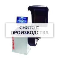 Proxy 5 - автоматический балансировочный станок.