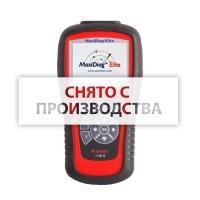 Autel MaxiDiag Elite MD702 - универсальный сканер по протоколу OBDII