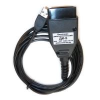 Автосканер ДК-5 — диагностика КамАЗ, МАЗ, ЛиАЗ и КрАЗ