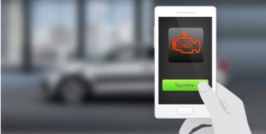 Адаптер iOBD WiFi для самостоятельной диагностики автомобиля