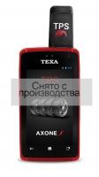 TEXA Axone S TPS - комплекс для обслуживания систем TPMS