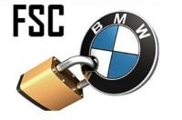 Коды FSC для BMW - коды активации для BMW