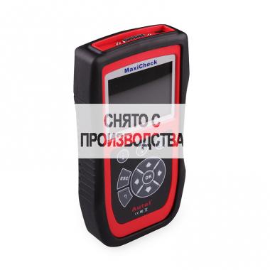 Autel MaxiCheck PRO - специализированный тестер от компании Autel