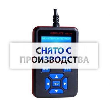 Автосканер OBDMATE OM580 Scan Tool