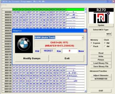 Программатор BMW CAS4 R270