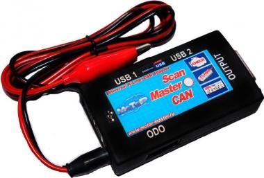 Комплект оборудования Мотор-Мастер maxi