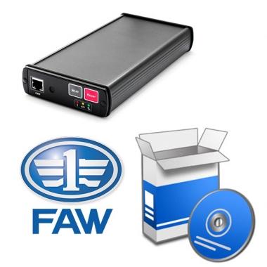 Программный модуль FAW для ScanDoc