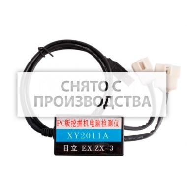 Dr.ZX Hitachi Excavator - диагностический сканер для экскаваторов Hitachi