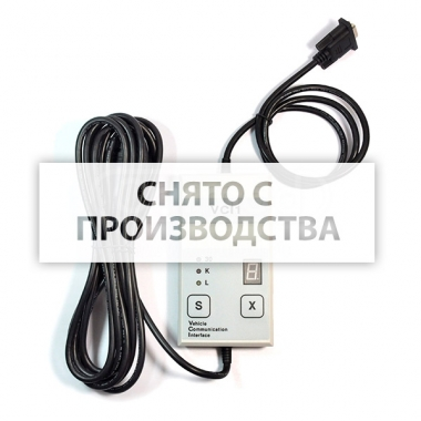 Scania VCI 1 - диагностический адаптер