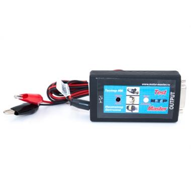 Тест-Мастер New (Полный комплект) - оборудование для диагностики