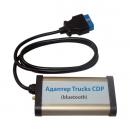 Автосканер TRUCKS CDP 2015 Release 1 (Русская версия). Аналог Autocom Trucks CDP