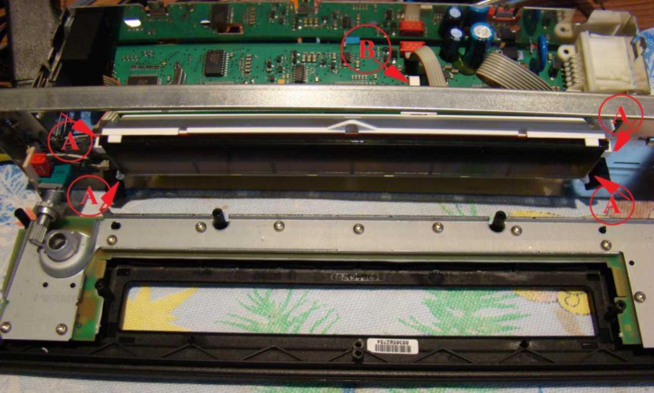 bmw e38 инструкция бортового компьютера