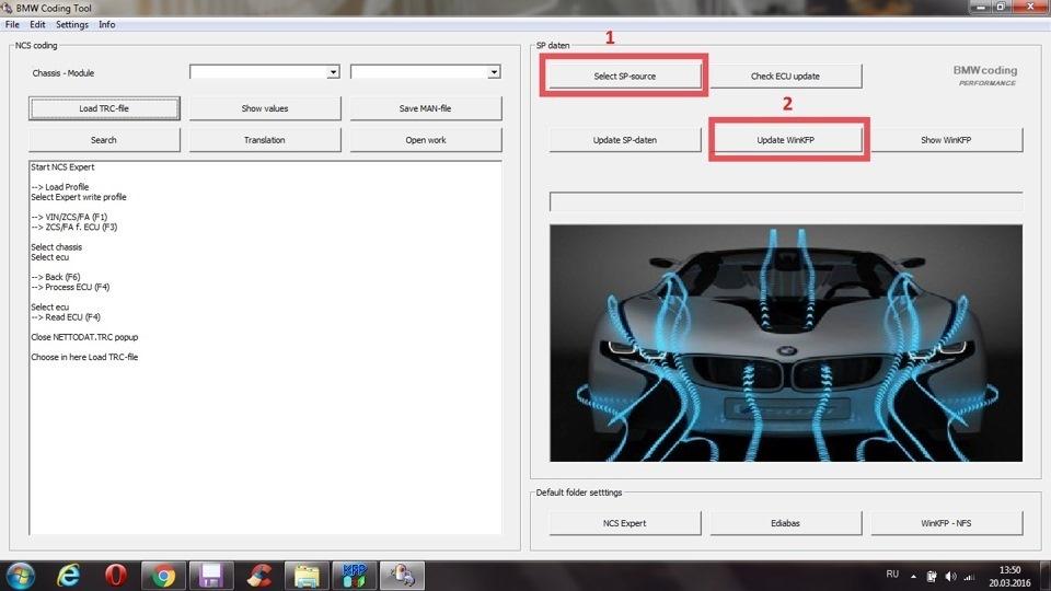 Программирование электронных блоков BMW c помощью программы WinKFP