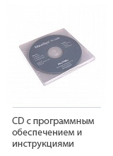 MaxiSYS Pro - Компакт-диск с программным обеспечением и инструкциями