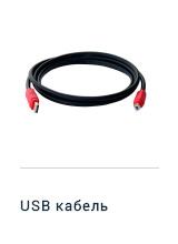 MaxiSYS Pro - Usb-кабель