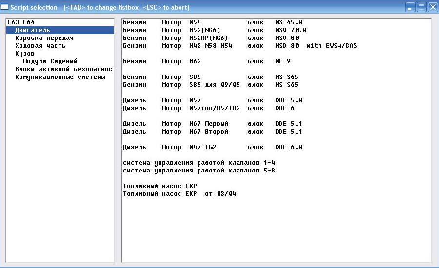 Программа Диагностики Автомобиля Hyundai